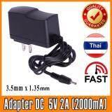 ซื้อ อะแดปเตอร์ Adapter แปลงไฟ Ac 100V 240V To Dc 5V 2A 2000Ma หัวขนาด 3 5Mm X 1 35Mm ถูก ไทย