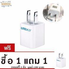 ขาย หัวปลั๊กไอโฟน Adapter Iphone Liteon แท้ สีขาว ซื้อ 1 แถม 1 1Choice ออนไลน์