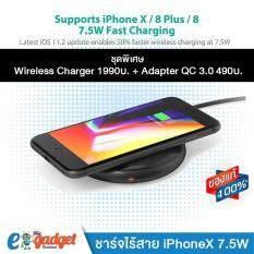 ซื้อ ชุด ที่ชาร์จไร้สาย Adapter Qc3 1 ช่อง Ravpower ที่ชาร์จไร้สาย10W ชาร์จเร็ว 7 5W Iphone 8 8 X 10W Fast Wireless Charger All Qi Enabled Devices Ravpower ออนไลน์