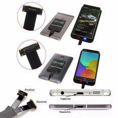 โปรโมชั่น Adapter Wireless Charger Reveres Android อแดปเตอร์สนับสนุนการชาร์จไร้สายสำหรับแอนดรอยช่องเสียบแบบหงาย ถูก