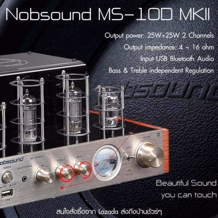 แอมป์หลอด Nobsound MS-10D MKII Bluetooth