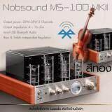 ราคา แอมป์หลอด Nobsound Ms 10D Mkii Bluetooth ใหม่ ถูก