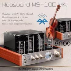 ส่วนลด สินค้า แอมป์หลอด Nobsound Ms 10D Mkii Bluetooth