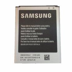 ทบทวน แบต Samsung Galaxy S3 I9300 I9305 Battery 3 8V 2100Mah รุ่น Abt019 Unbranded Generic