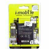 ราคา แบตเตอรี่ ไอโมบาย I Style 2 9 Bl 232 Black I Mobile เป็นต้นฉบับ