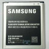 ส่วนลด สินค้า แบตเตอรี่ Samsung Galaxy Core Prime J2 G360 J200