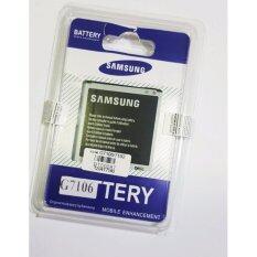 ซื้อ แบตเตอรี่ Samsung Galaxy S4 Grand 2 G7106 Samsung เป็นต้นฉบับ