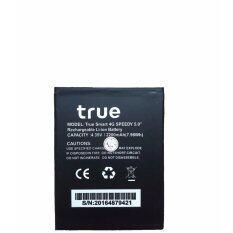 โปรโมชั่น แบตเตอรี่ True Smart 4G Speedy 5 4 35 V 2200Mah รุ่น Mbts5
