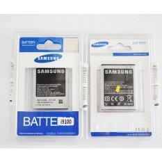 ซื้อ แบตเตอรี่ซัมซุง Galaxy S2 Samsung I9100 ออนไลน์ กรุงเทพมหานคร