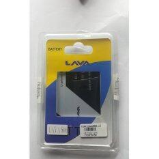โปรโมชั่น แบตเตอรี่มือถือ Ais Lava 5 Iris 800 Blv 37 ใน กรุงเทพมหานคร