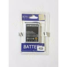 ขาย แบตเตอรี่มือถือ Samsung Battery Galaxy Note1 I9220 Samsung เป็นต้นฉบับ