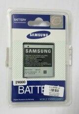 ซื้อ แบตเตอรี่มือถือ Samsung Battery Galaxy S I9000 กรุงเทพมหานคร