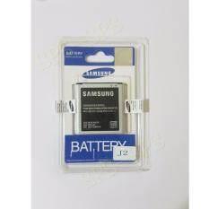 ราคา แบตเตอรี่มือถือ Samsung Galaxy Core Prime G 360 J2 G360 J200 Samsung กรุงเทพมหานคร