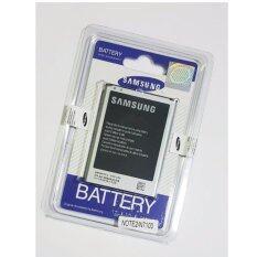 ขาย แบตเตอรี่มือถือ Samsung Galaxy Note2 N7100 กรุงเทพมหานคร ถูก