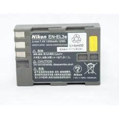 แบตเตอรี่สำหรับกล้อง รุ่นEN-EL3e