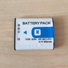 แบตกล้องโซนี่ รุ่นแบต NP-BK1 / NP-FK1 แบตเตอรี่กล้อง Sony DSC-S750, DSC-S780, DSC-S950, DSC-980, DSC-W180, DSC W190, DSC-W370, MHS-PM1, MHS-PM1D, MHS-PM1V, MHS-PM5, MHS-CM5 .. Replacement Battery for Sony