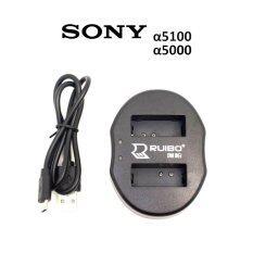 ขาย แท่นชาร์จเทียบ Sony A5100 A5000 ถูก