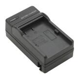 ราคา แท่นชาร์ตแบตกล้องนิคอน รหัส En El5 Enel5 ที่ชาร์จแบตกล้อง Battery Charger For Nikon Coolpix P530 P500 P100 P90 P5100 5200 P80 7900 P6000 3700 4200 เป็นต้นฉบับ