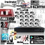 ขาย ชุดกล้องวงจรปิด 16Ch Ahd Kit Set กล้องทรงกระบอก 2 2Mp New 2018 Model อินฟาเรด 40 เมตร 16 ตัว พร้อมเครื่องบันทึก 16 ช่อง 6In1 Ahd Cvi Tvi Ip Analog Cvbs Xvi Dvr Digital Video Recorder 1 ตัว รุ่น Dtr Afs1080N16Nn ฟรี ขายึดกล้อง กรุงเทพมหานคร ถูก