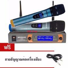 ไมโครโฟนไร้สาย/ไมค์ลอยคู่ UHF ประชุม ร้องเพลง พูด WIRELESS Microphone รุ่น COMSON SM-222