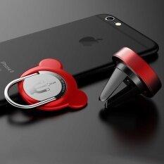 ซื้อ Aiqaa Android Phone Accessories 2017 Universal Two Piece Suit Magnetic Car Air Vent Phone Holder Mount Ring Holder For Smartphones Intl ถูก ใน จีน