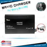 โปรโมชั่น Air Robot Battery Charger Adapter 3In1 Charger For Dji Mavic Pro Oem Taiwan ใหม่ล่าสุด