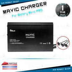 โปรโมชั่น Air Robot Battery Charger Adapter 3In1 Charger For Dji Mavic Pro