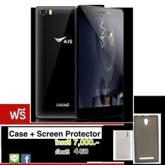 AIS LAVA A2 5.2' 4G 16GB (Black) Free back cover,SIM AISโทรฟรี 7000ฟรีอินเตอร์เน็ต 4GB
