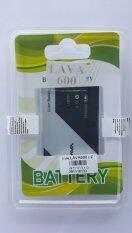 โปรโมชั่น Ais Lava แบตเตอรี่มือถือ Ais Lava Iris 600 Leb 101 ใน กรุงเทพมหานคร