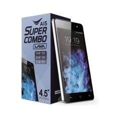 ซื้อ Ais Lava Iris 702 สมาร์ทโฟนหน้าจอ 4 5 นิ้ว ออนไลน์