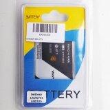 ซื้อ แบตเตอรี่มือถือ Ais Lava Iris 750 755 Leb105 Lava ถูก