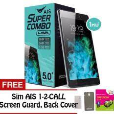 "AIS Super Combo Lava 3G 5.0"" (Iris 820) (Black 8GB)"