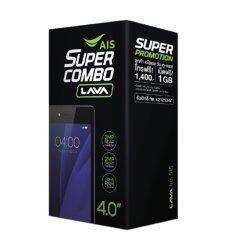 AIS Super Combo Lava iris 515 (AIS only) (Black)