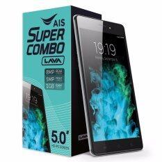 "AIS Super Combo LAVA IRIS 820 5"" (HD) (Black)"