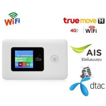 AISDTACTrueMove-H 4G LTE WiFi Router Dongle Hotspot 4G Car Mifi Modem Broadband Router - intl