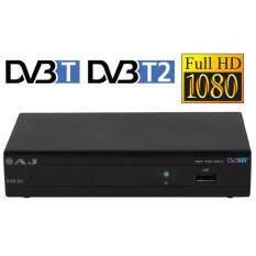 ราคา Aj กล่องรับสัญญาณดิจิตอลทีวี รุ่น Dvb 93