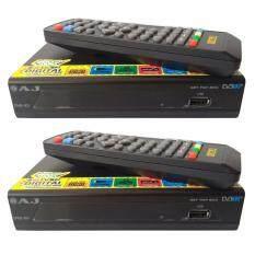 ราคา Aj กล่องรับสัญญาณทีวีระบบ Digital Set Top Box รุ่น Dvb 93 แพ็ค 2 กล่อง ใหม่