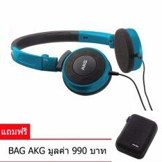 หูฟังAKG Y30แถมฟรีBag AKG มูลค่า 990 บาท