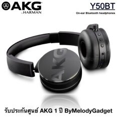 AKG Y50BT On-ear Bluetooth headphones รับประกันศูนย์ AKG 1 ปี By MelodyGadget