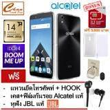 ขาย Alcatel Idol 4 Full Hd 5 2 Ram3Gb Dark Grey ประกันศูนย์ไทย ฟรี Case Alcatel แท้ ฟิล์มกันรอย Alacatel แท้ หูฟัง Jbl แท้ แหวนยึดโทรศัพท์ Sim True โทร เน็ต 3600 บาท ใน กรุงเทพมหานคร