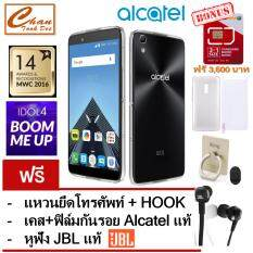 "Alcatel Idol 4 Full HD 5.2""  RAM3GB  (Dark Grey) ประกันศูนย์ไทย ฟรี Case Alcatel แท้ + ฟิล์มกันรอย Alacatel แท้ + หูฟัง JBL แท้ + แหวนยึดโทรศัพท์ + Sim True โทร เน็ต 3600 บาท"