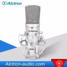 Alctron ไมค์คอนเดนเซอร์ รุ่น MC330 - พร้อมช็อคเมาท์และฟองน้ำสวมไมค์