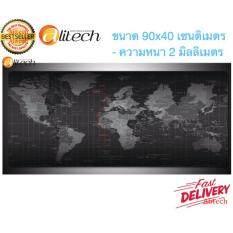Alitech แผ่นรองเมาส์ขนาด 90x40 ซม. ลาย World Map L  .
