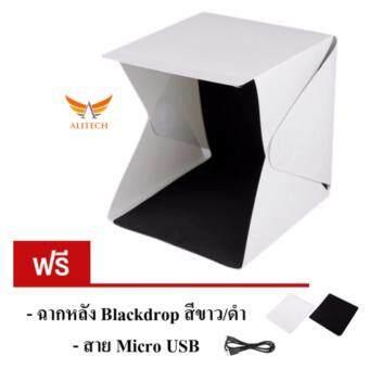 Alitech สตูดิโอถ่ายภาพ กล่องถ่ายภาพ แบบพกพา Light Room LightRoom Photo Studio 9\ (24 cm.) Photography Lighting Tent Kit Mini Cube Box