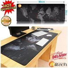 Alitech Mousepads Big Size. 80 X 30 Cm. แผ่นรองเม้าส์ ขนาดใหญ่ ใช้งานดี ลายแผนที่โลก  .