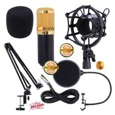 Alitech ไมค์ ไมค์อัดเสียง คอนเดนเซอร์ Pro Condenser Mic Microphone Bm800 พร้อม ขาตั้งไมค์โครโฟน และอุปกรณ์เสริม By Alitech.