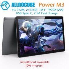 ALLDOCUBE Power M3 รองรับ 4G แบต 8000mAh ชาร์จเร็ว 10.1นิ้ว 1920*1200 IPS  แอนดรอยด์ 7.0 MT6753 Octa Core 2GB/32GB
