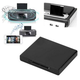 YKS Bluetooth A2DPลำโพงบลูทูธสำหรับ iPhone iPod 30pin แบบลำโพงแท่นวาง (สีดำ)