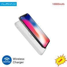 ALPHA.X รุ่น W10 Wireless charging Power Bank การชาร์จแบบไร้สาย 10000 mAh For Iphone X / S8 /Iphone 8