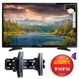 ซื้อ Altron Digital Led Tv 24 รุ่นLtv 2405 แถมฟรีขาแขวน 14 32 ออนไลน์ ถูก